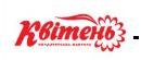 Логотип покупателя 28